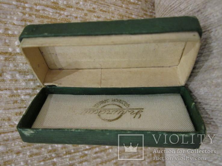 Угличский часовой завод коробок для часов Чайка, фото №10