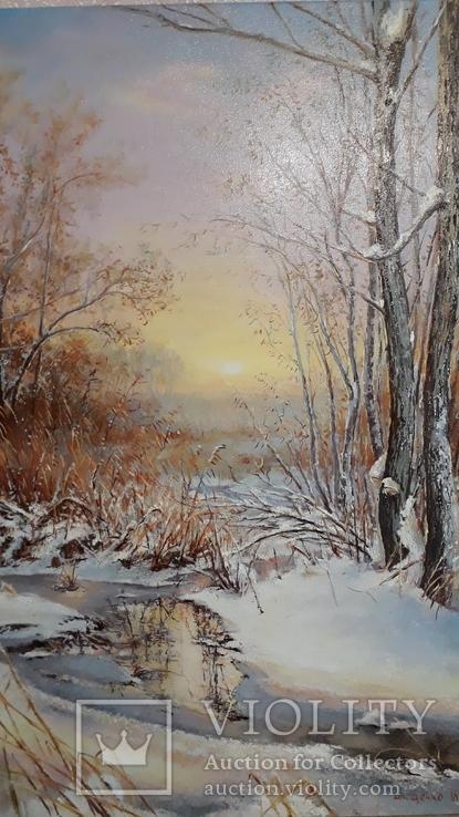 ''Зима''
