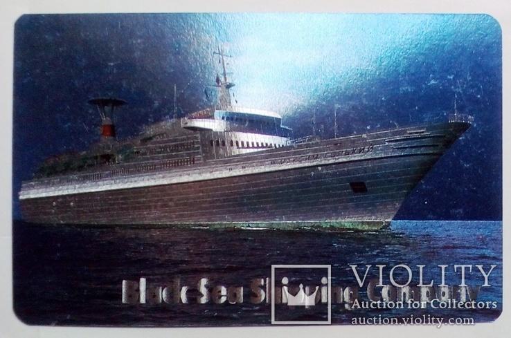 Черноморский флот 86 г. фольга, фото №2