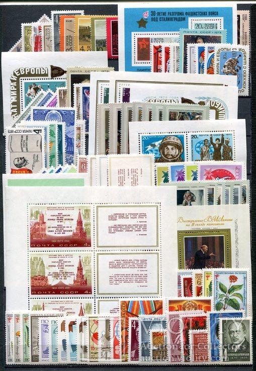 Годовой комплект СССР 1973 г. в MNH. 117 марок.