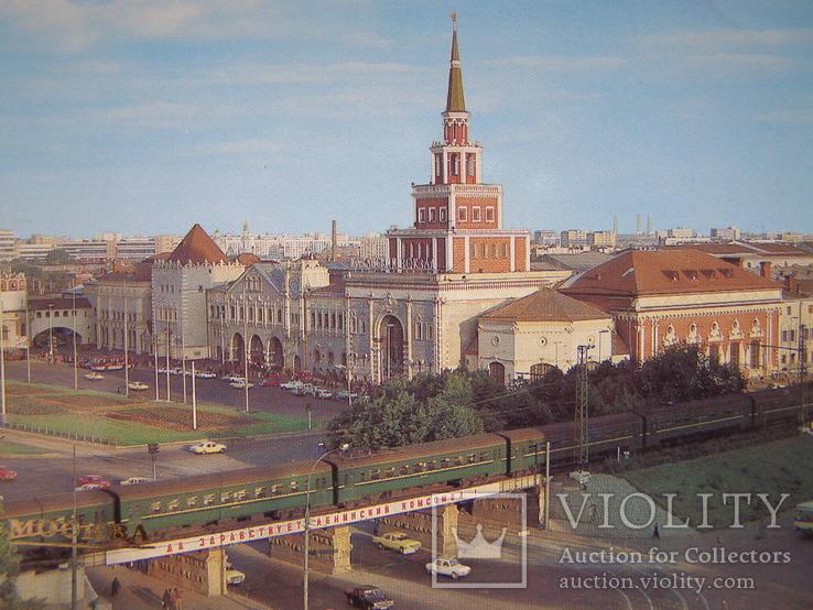 Открытка. Москва.Казанский вокзал.