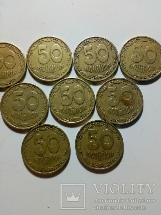 50 копеек 1992, 4 ягоды