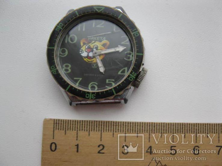 Часы Ракета знак качества СССР