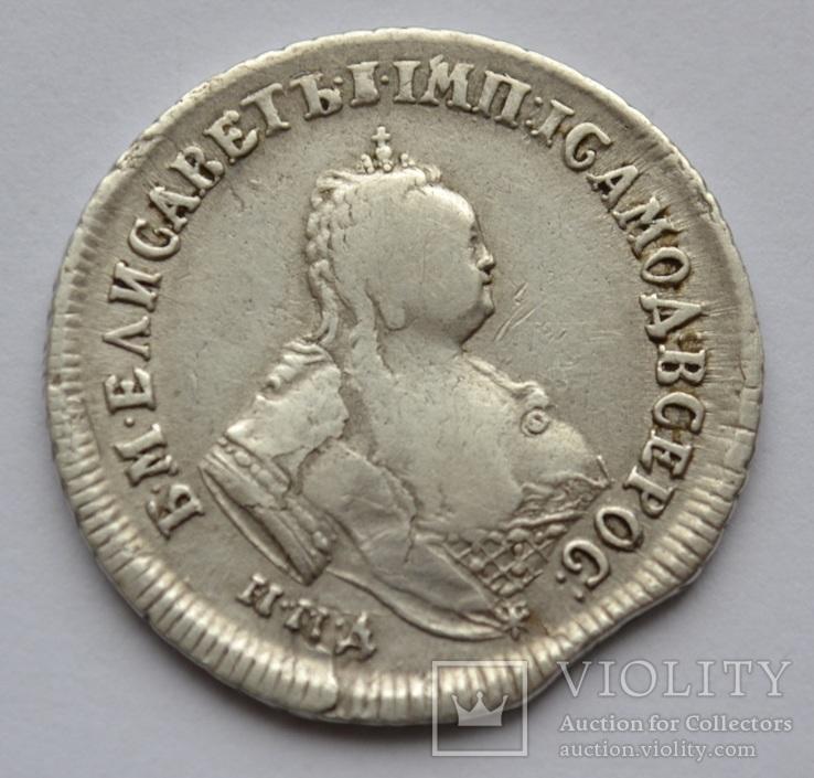 Полуполтинник 1747 г. ММД