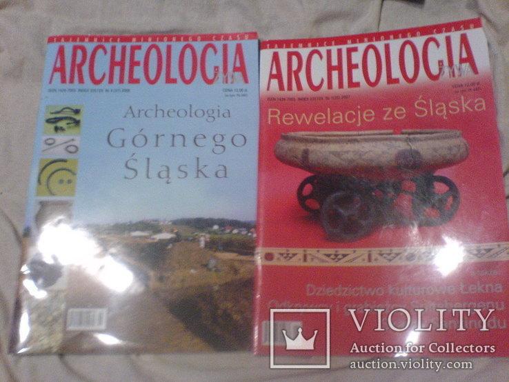 Archeologia, фото №2