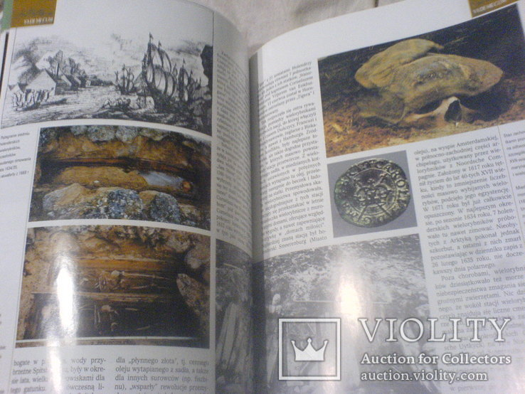 Archeologia, фото №3