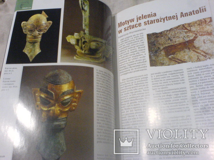 Archeologia, фото №4