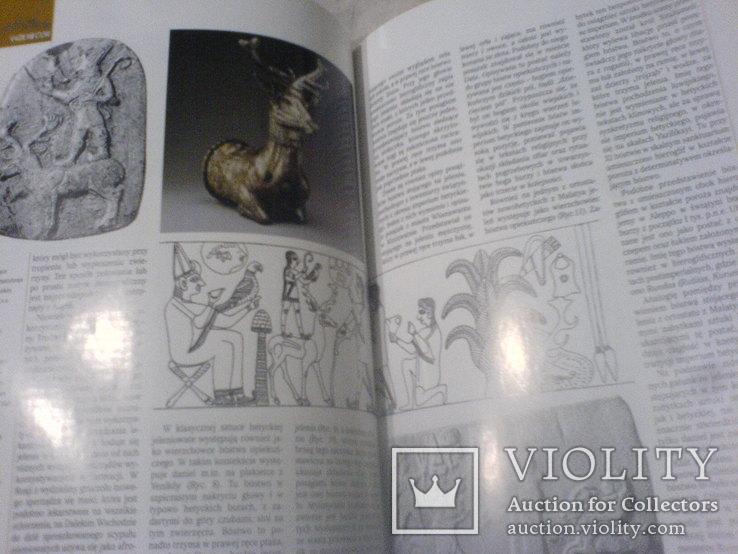 Archeologia, фото №8