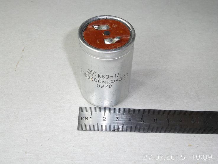 Конденсатор К50-17, 800 мкФ + 50%, 300 Вольт СССР.