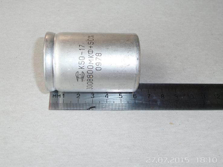 Конденсатор К50-17, 800 мкФ + 50%, 300 Вольт СССР., фото №3