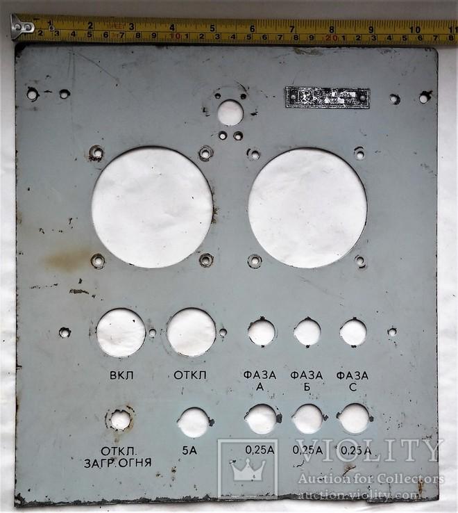 Панель с военной аппаратуры СССР, Тип АВ-2М, 1976 года.