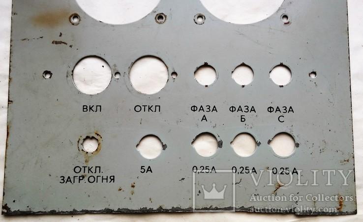 Панель с военной аппаратуры СССР, Тип АВ-2М, 1976 года., фото №4