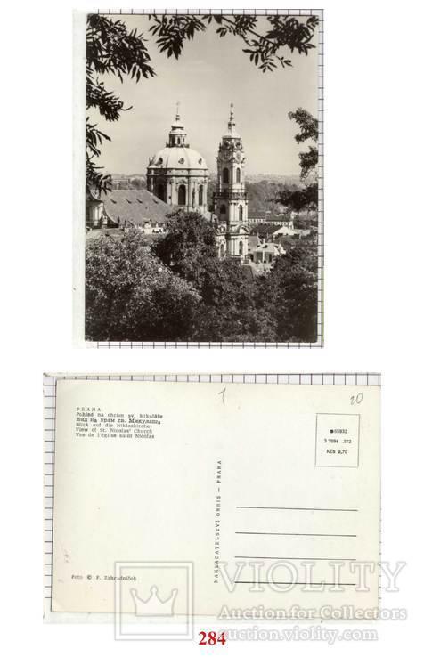 Вид на храм св. Микулаша. Прага  ( 284 )