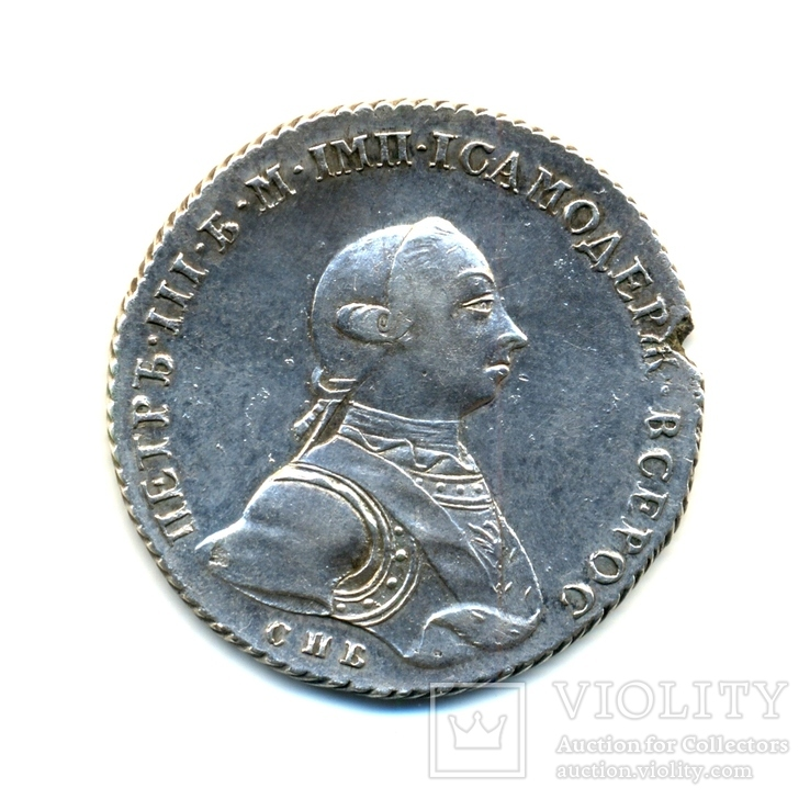 Монета Петр III №2