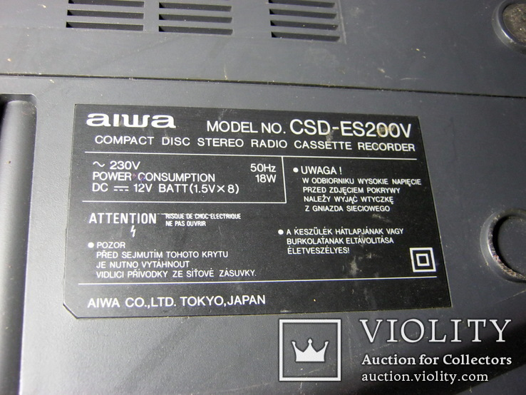 AIWA CSD ES200, фото №13