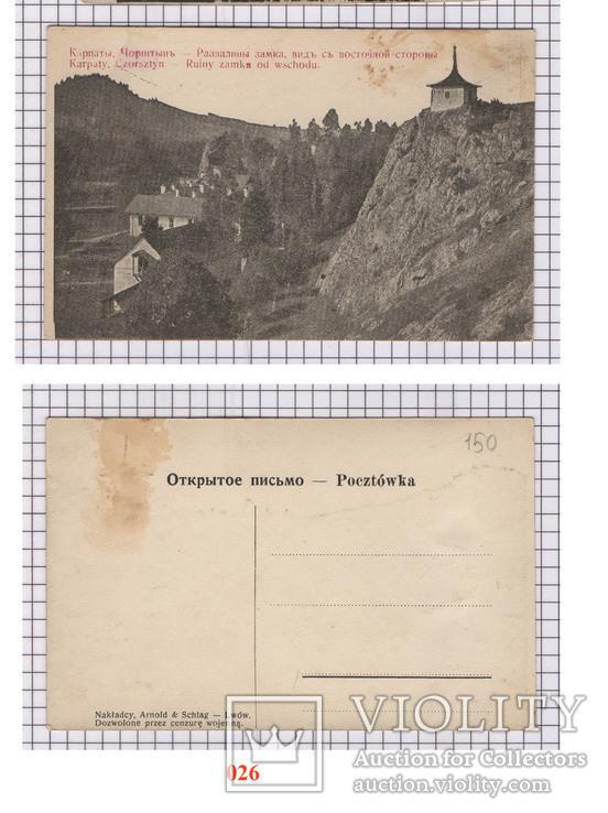 Карпаты. Чорштын. Развалины замка, вид с восточной стороны (026)