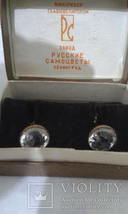 Запонки СССР серебро 875 в родной коробке позолота ., фото №2