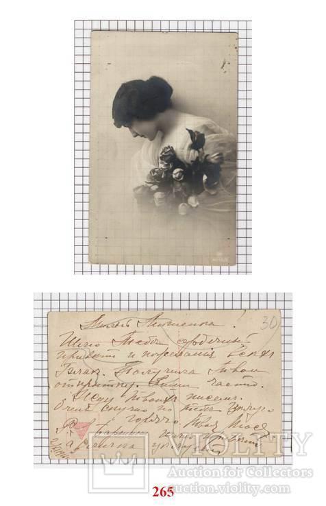 Девушка с букетом роз ( 265 )