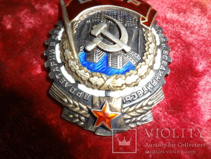 Орден трудового красного знамени №63023, фото №5