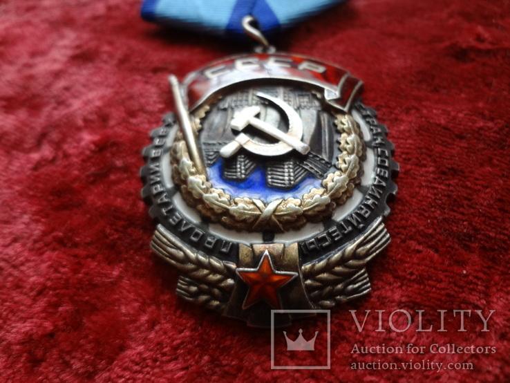 Орден трудового красного знамени №63023, фото №8