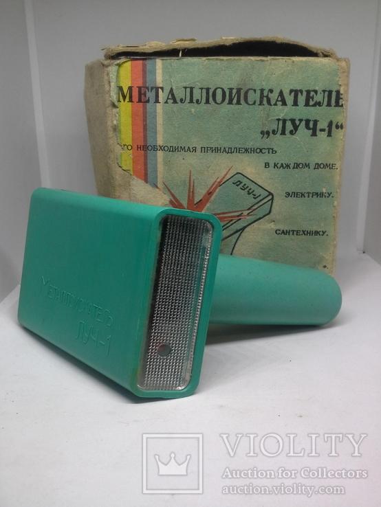 Металлоискатель  луч -1.