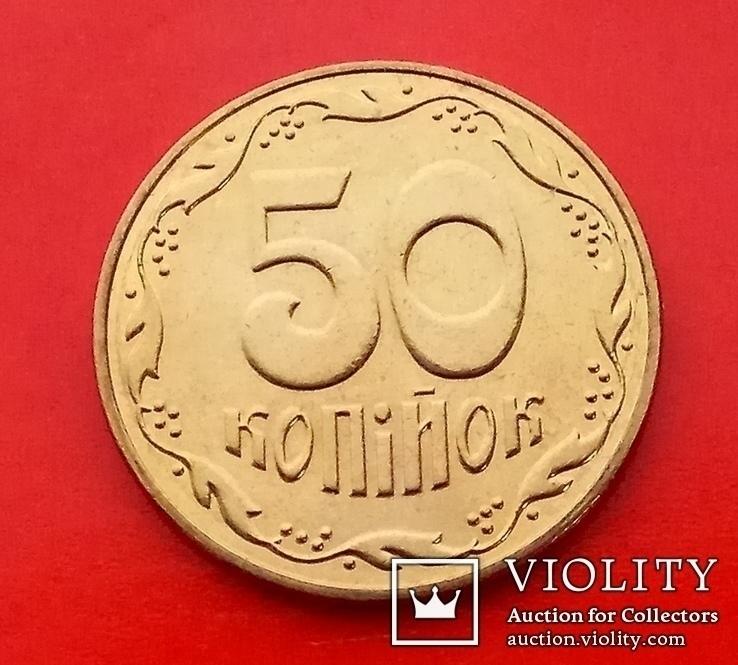 Украина 50 копеек 2003 года. Без обращения.
