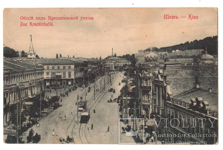 Киев, Крещатинская улица, Гранберг ,84, трамваи