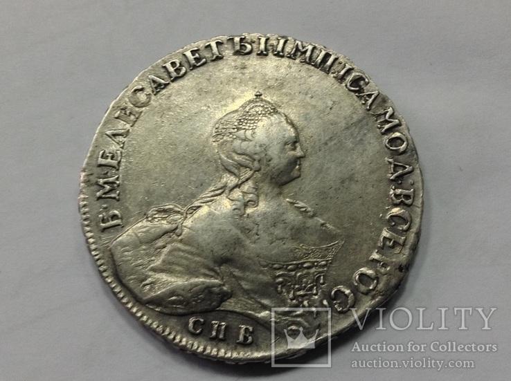 Рубль 1756г