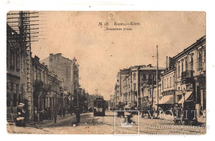 Киев, улица Львовская,Рихтер, Шерер,Набгольц № 40