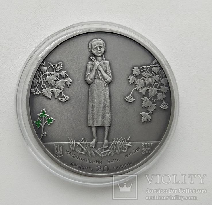 20 гривень 2007 р. Срібло. Голодомор - геноцид українського народу.
