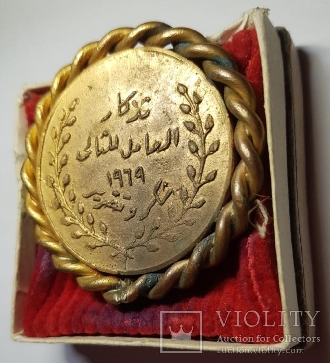 """Медаль """"Александрийский морской арсенал"""" в коробке. Египет, фото №4"""