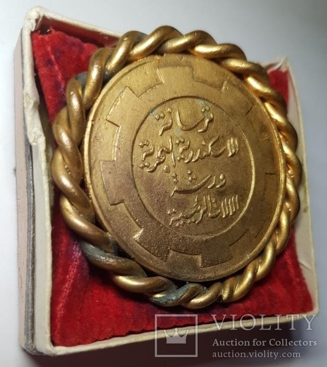 """Медаль """"Александрийский морской арсенал"""" в коробке. Египет, фото №8"""