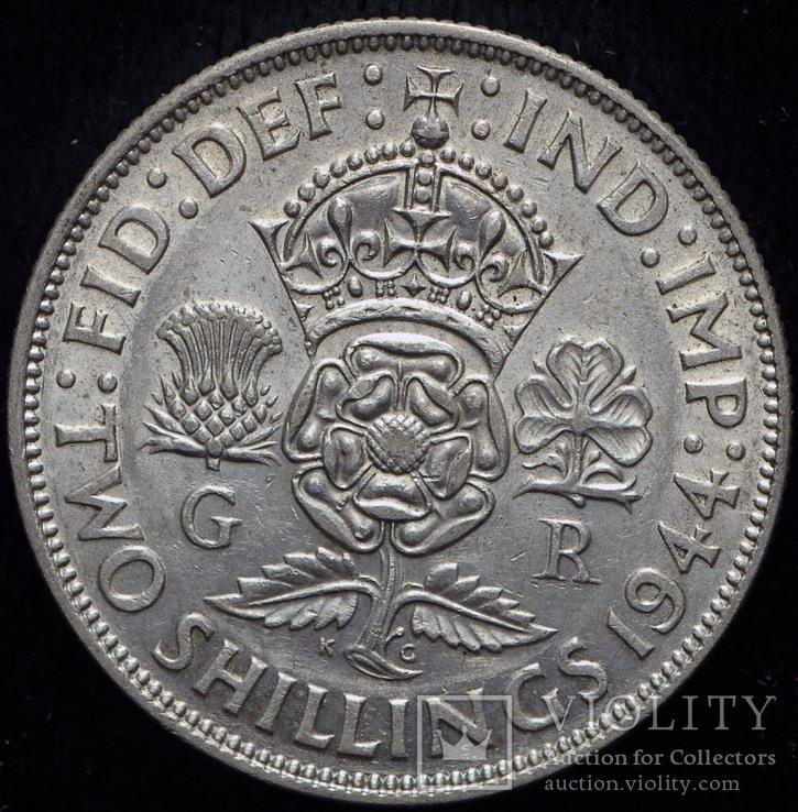 Великобритания флорин 1944  aUnc серебро