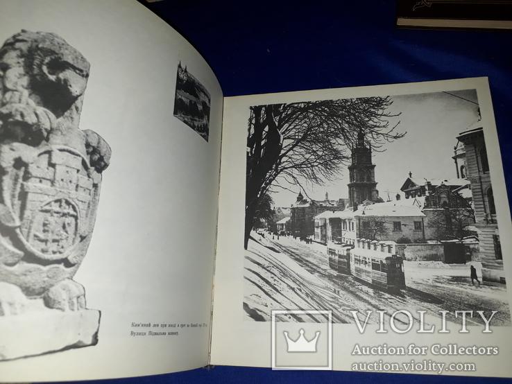 1969 Архітектурні пам'ятки Львова, фото №4