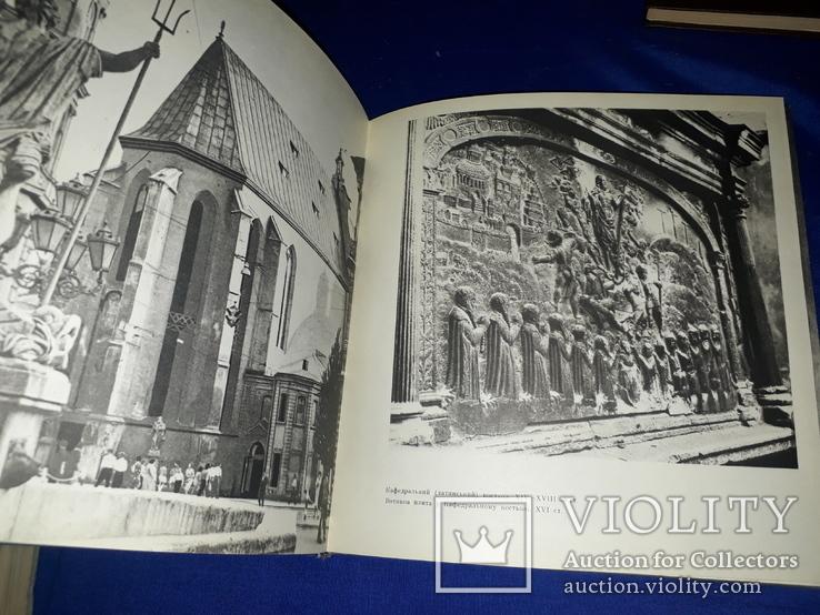 1969 Архітектурні пам'ятки Львова, фото №5