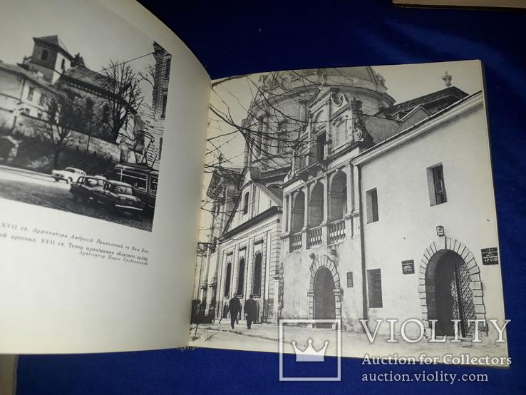 1969 Архітектурні пам'ятки Львова, фото №11