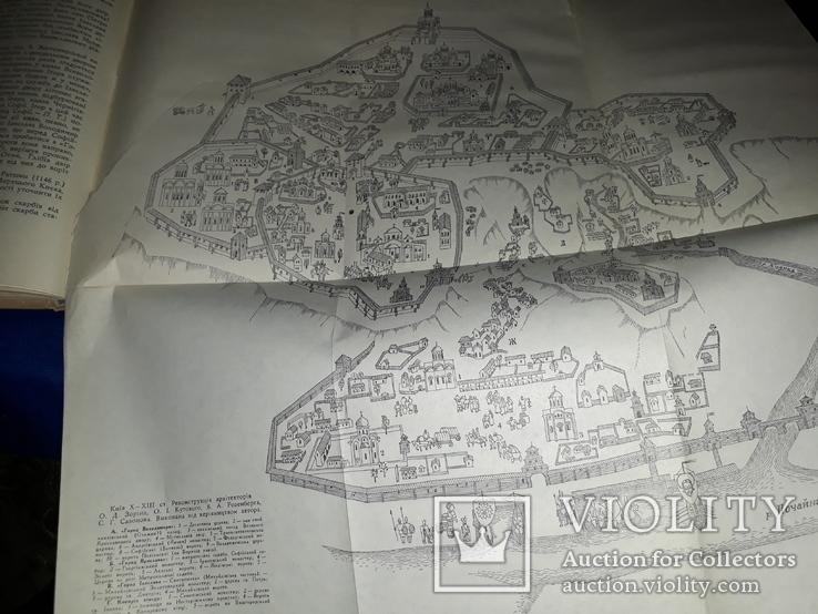 1972 Топографія стародавнього Києва