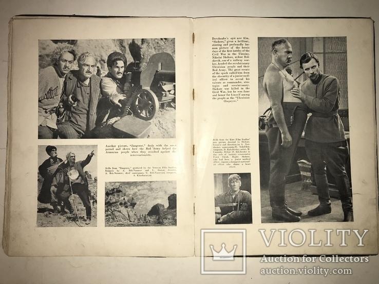 1939 Советское Кино для Иностранцев