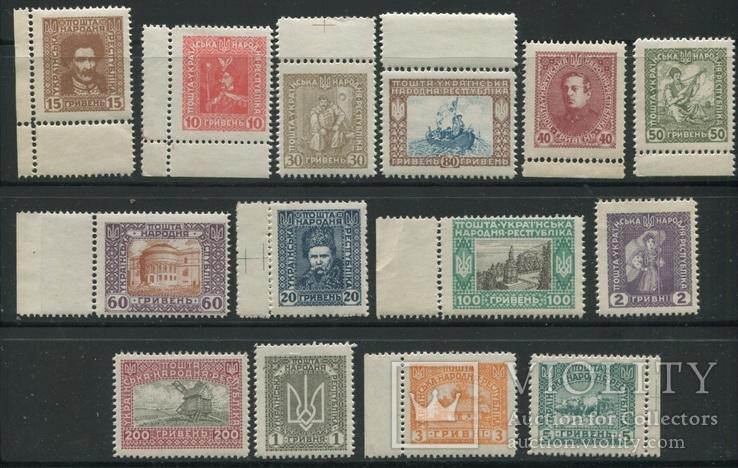 1920 Украина Венский выпуск полная серия MNH **+ поля