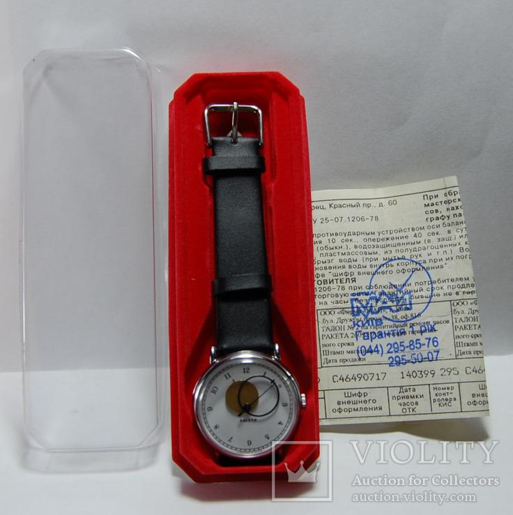Новые часы Ракета Коперник в коробке с документом