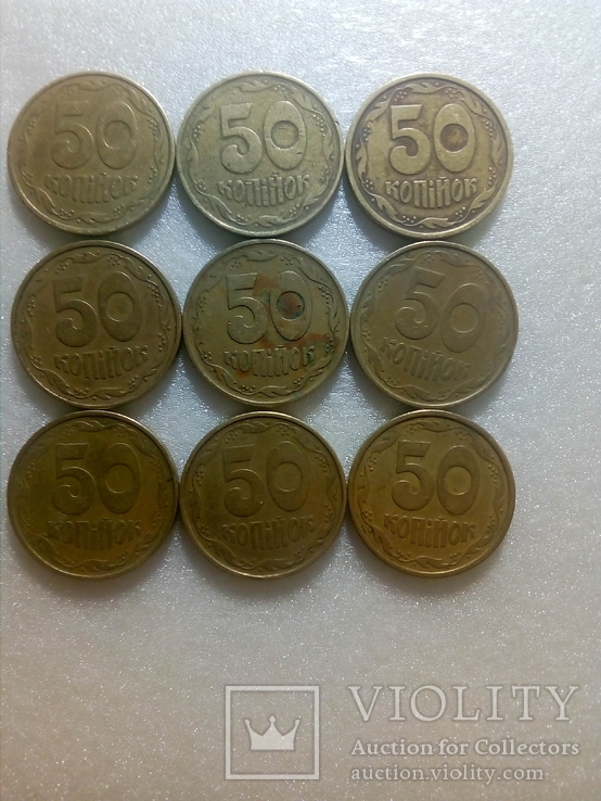50 копеек,1992.8 насечек