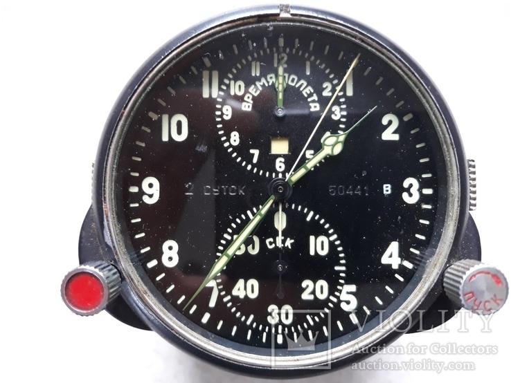 Авиационные часы АЧС-1 новые