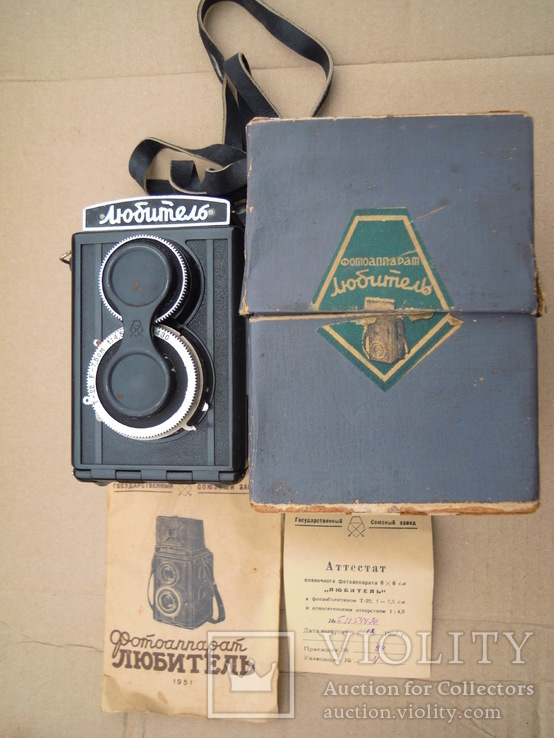 Любитель 1951 года,с паспортом в коробке.