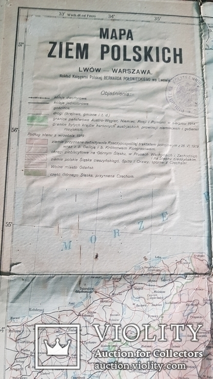 Карта земель польських. Військова. Mapa ziem polskich., фото №4