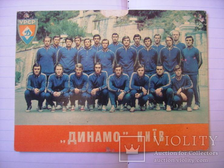 Футбольные открытки Динамо Киев УССР, фото №2