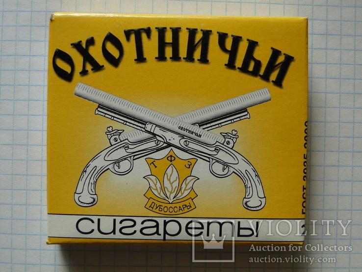 Сигареты охотничьи купить оптом где можно купить сигареты в 14 лет