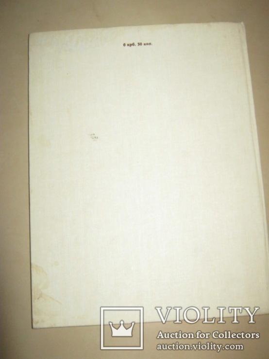 Львiвська Картинна Галерея, фото №13