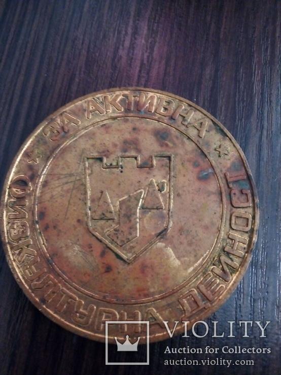 Медаль за активную физкультуру, фото №3