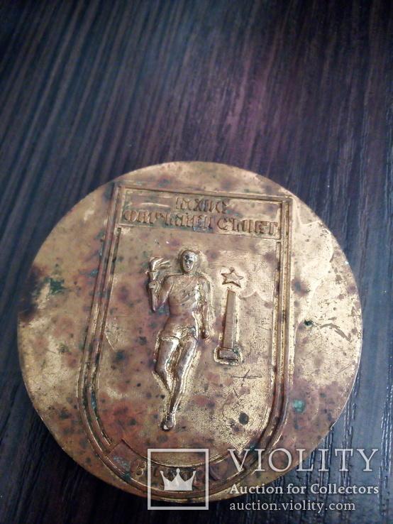 Медаль за активную физкультуру, фото №4