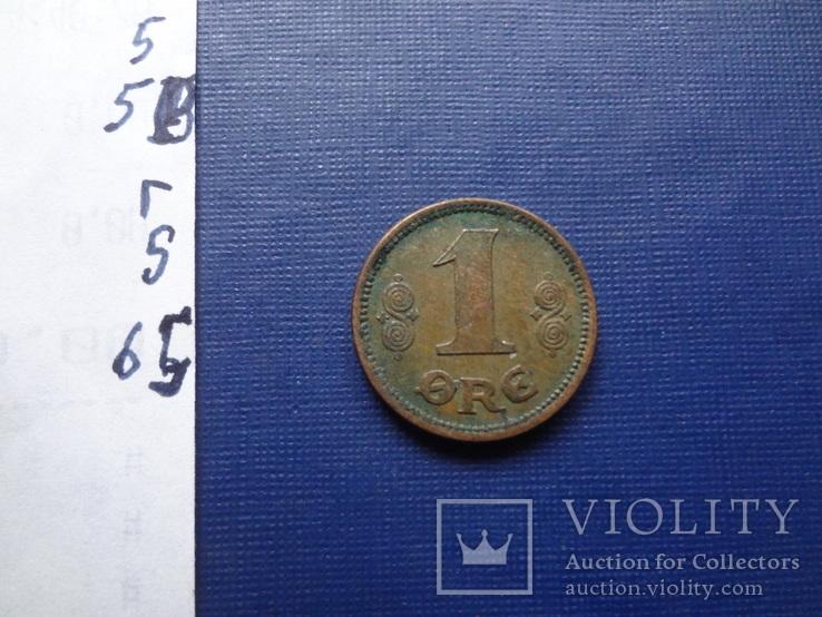 1 эре 1921  Дания    (Г.5.65)~, фото №4